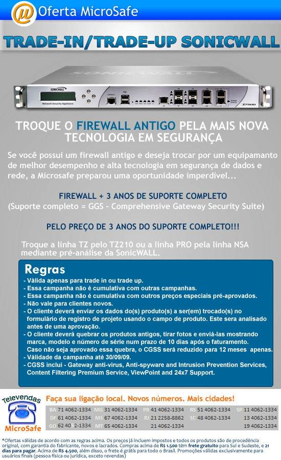 Trade in_Trade up SonicWALL