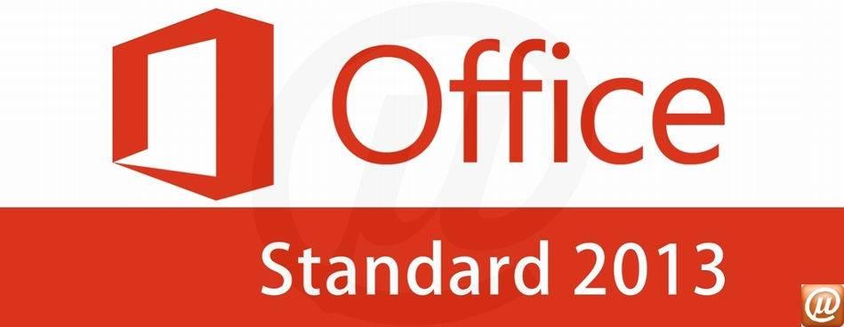 Активатор KMSAuto для Office 201620102013 и Windows 107